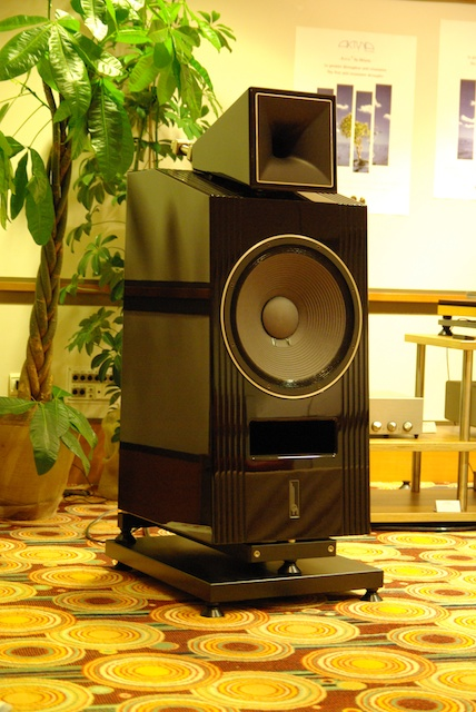 Blumenhofer acoustics news salon haute fid lit paris 2008 for Haute fidelite