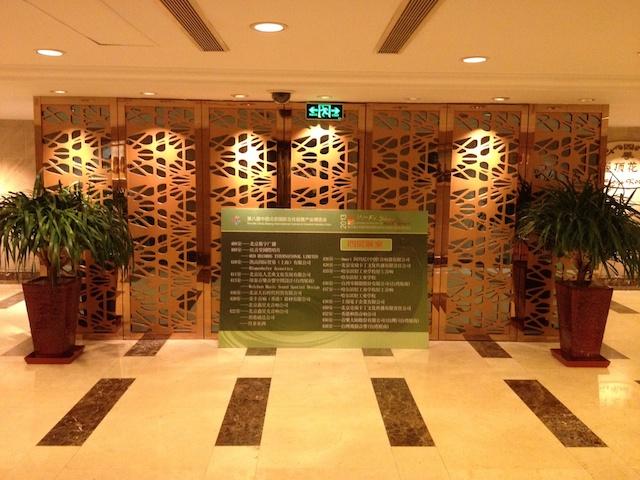 2013_10_11-Beijing