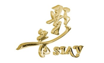 2015_04_24-SIAV-Logo