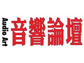 2015_08_24-TAIWANAudioArtlogo