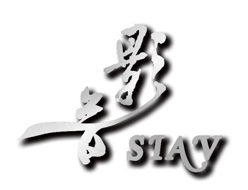 2016_04_08-SIAV-Logo