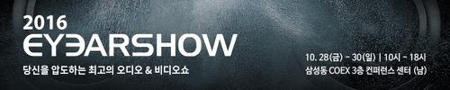 2016_10_28-Logo-Eyearshow