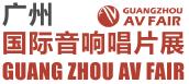 Guangzhou2015